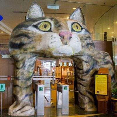 Cat shaped archway at the entrance to the Kuching Cat Museum